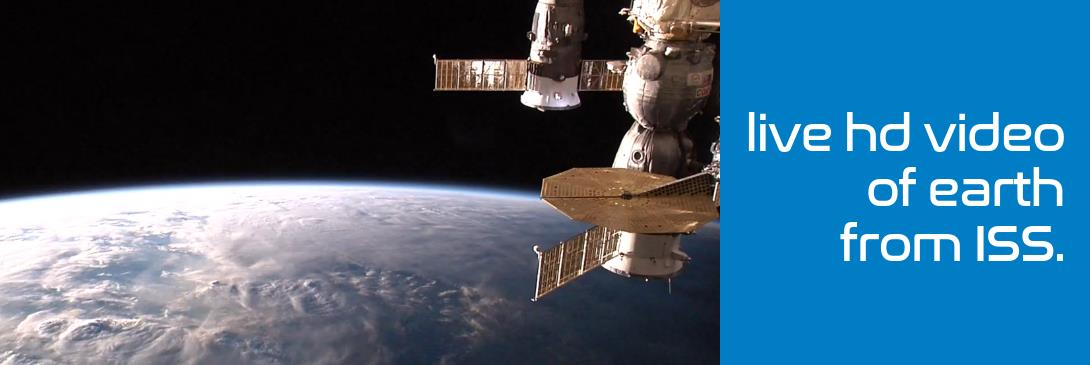 HDEV Experiment on the ISS Real-Time Tracker